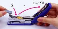 ベストセラーホッチキス1連(50本)2枚~20枚 HD-10NX - 文具 ...