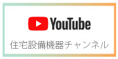 MAX DRYFAN YouTubeページ